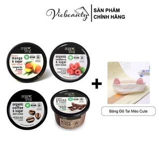 Tẩy Tế Bào Chết Toàn Thân Organic Shop Body 250ml + TẶNG băng đô - Viebeauty thumbnail