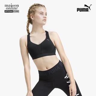 PUMA - Áo bra nữ Black Get Fast 518286-08 thumbnail