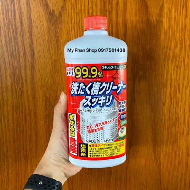 Nước tẩy vệ sinh lồng máy giặt Rocket - Nhật Bản | Shopee Việt Nam