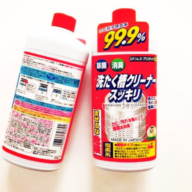 Nước tẩy lồng máy giặt Nhật Bản Rocket 550g- Jess18 Săn Sale
