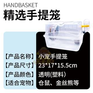 Đồ Chơi Bóng Chạy Bằng Nhựa Cho Chuột HamsterMLYTU thumbnail