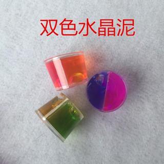 Slime chất nhầy ma quái MẮT THẦN mochi cực cool 4 in 1