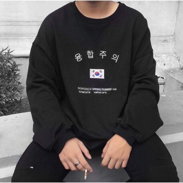 Áo sweater chữ
