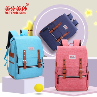 [mvpyl] [Stock] [full free mail] Korean Student Backpack Travel bag computer bag schoolbag lighten the load and wear-resistant outdoor sports