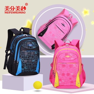 [mvpyl] [Stock] [full free mail] multifunctional backpack Backpack Travel Bag schoolbag iPad shockproof waterproof outdoor sports for primary school students