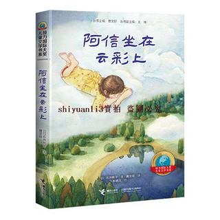 sách vải học tập cho bé