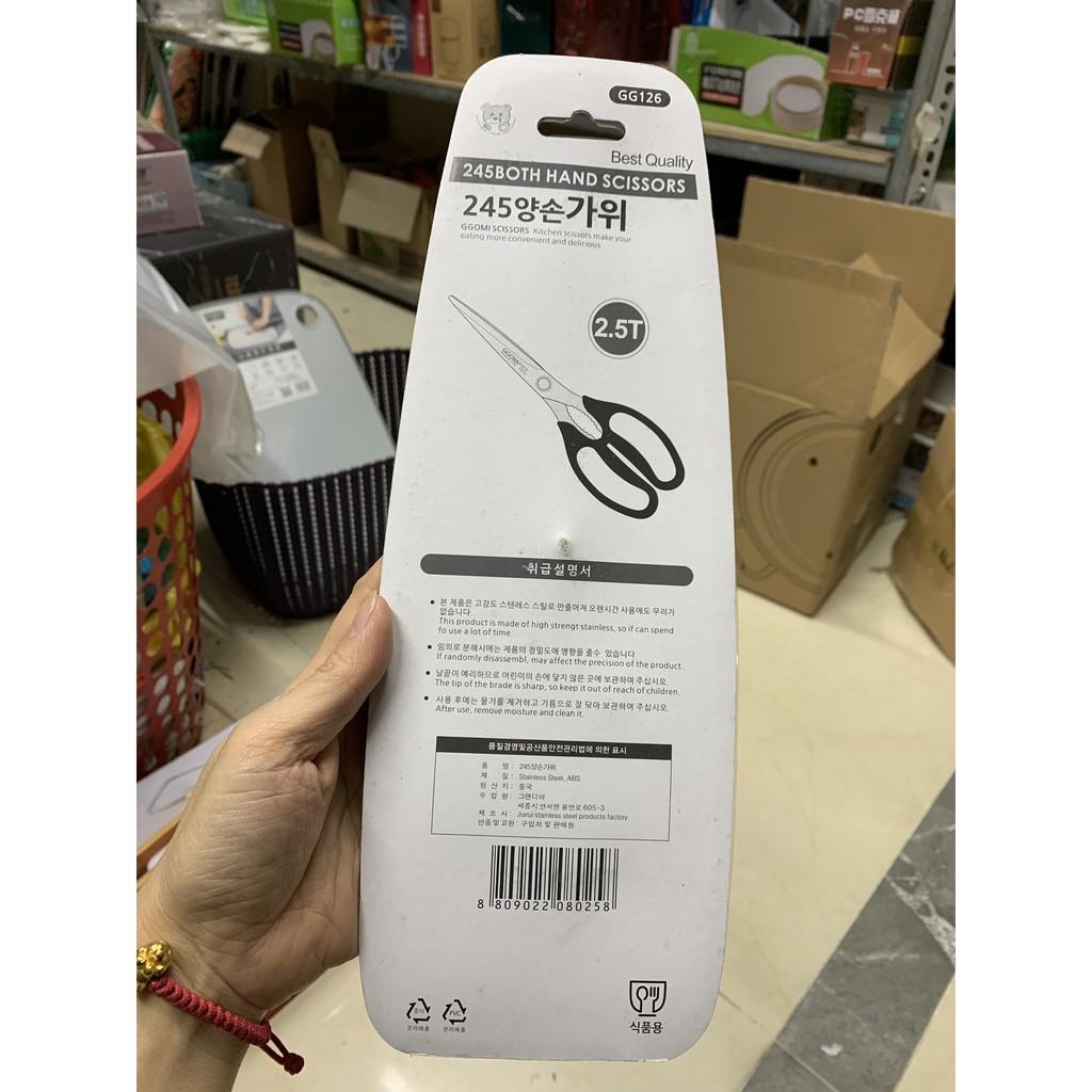 Kéo cắt thực phẩm, kéo cắt gà GGOMI nhập khẩu Hàn quốc 25cm GG126
