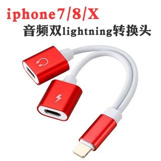 Dây cáp chuyển đổi cổng sạc lightning cho điện thoại iphone xs max xr x/8/7(cáp sạc và cáp otg)
