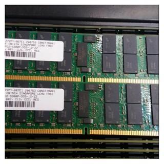 DDR2 4G PC2 - 5300P thumbnail