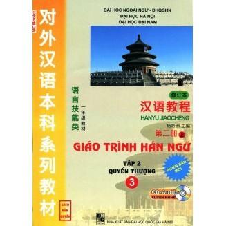 Sách - Giáo Trình Hán Ngữ - Tập 2: Quyển Thượng 3 + CD hoặc APP - 3158727 , 349902162 , 322_349902162 , 72000 , Sach-Giao-Trinh-Han-Ngu-Tap-2-Quyen-Thuong-3-CD-hoac-APP-322_349902162 , shopee.vn , Sách - Giáo Trình Hán Ngữ - Tập 2: Quyển Thượng 3 + CD hoặc APP