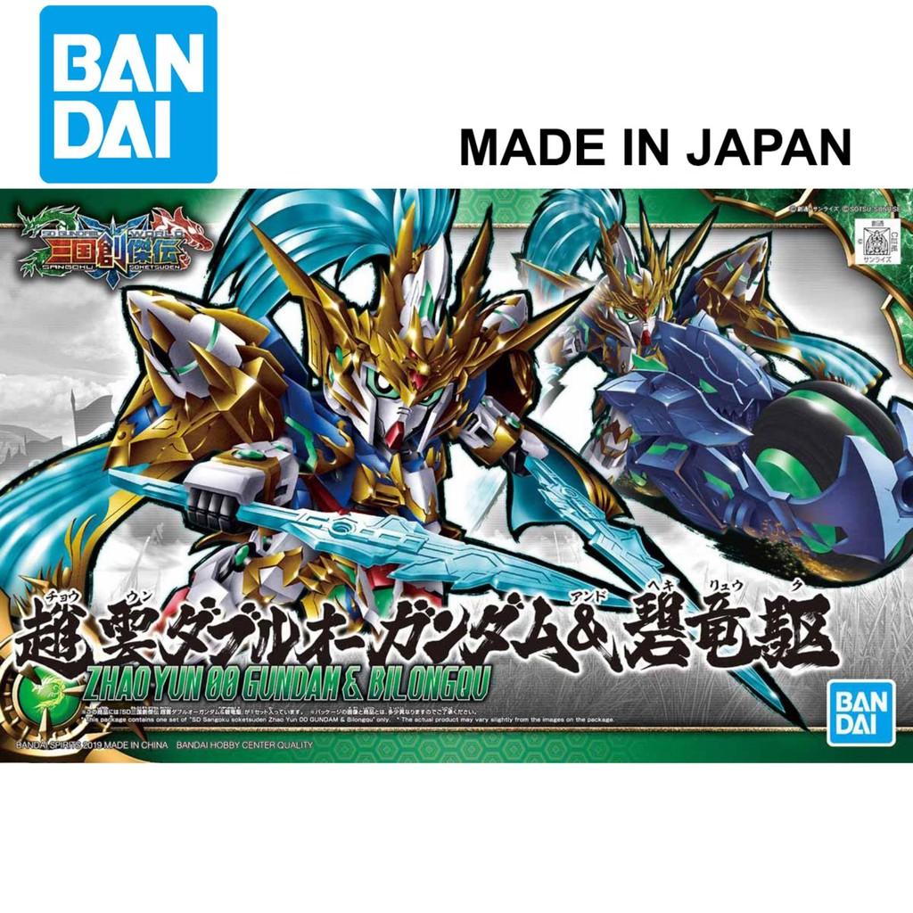 Đồ chơi Lắp ráp Mô hình Gundam Bandai SD BB 07 Zhao Yun 00 Gundam& Blue Dragon Drive Serie SD Sangoku Soketsuden