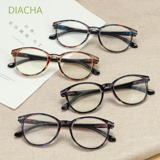 DIACHA Vintage Reading Glasses Women & Men Readers Eyewear Presbyopia Eyeglasses Ultra-clear Vision Round Floral Frame Fashion Anti Glare Spring Hinge coffee/coffee/pink
