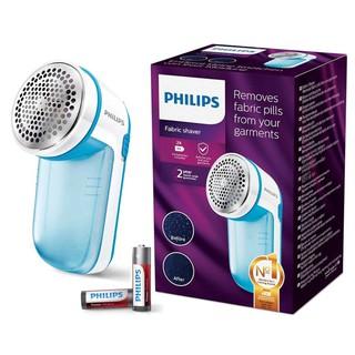 Máy cắt lông xù cao cấp Philips