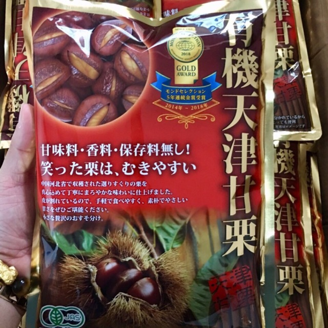 Hạt dẻ Nhật 260 gram