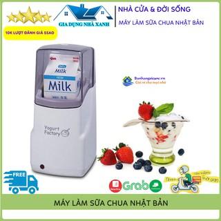 GD02 Máy Làm Sữa Chua, Máy Làm Sữa Chua Mini Nhật Bản Yogurt Maker Tại Nhà Cao Cấp, Chính Hãng
