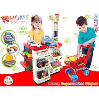 Bộ đồ chơi siêu thị cỡ đại