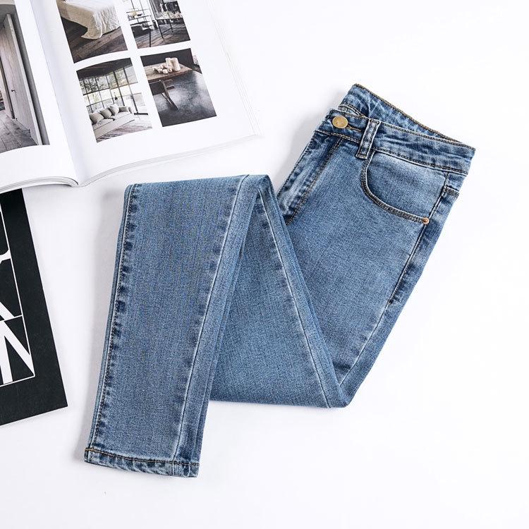 Quần jeans nữ xẻ rách cá tính