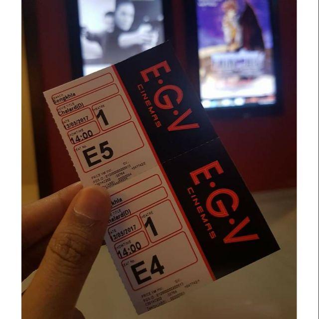 ตั๋วหนัง เมเจอร์ อีจีวี พารากอน ทุกสาขา
