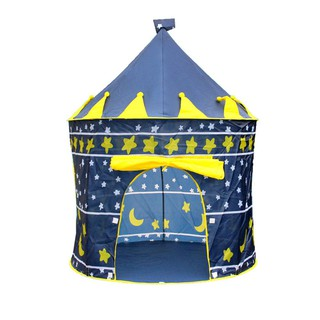 Children's tent play house ball pool tent baby crawl toy
