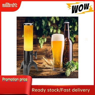 Allinit 1.5L Three-legged Clear Beer Tower Beverage Dispenser for Parties Home Bar Accessories