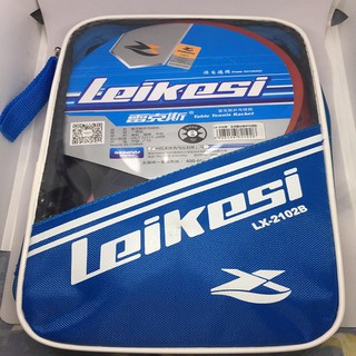 Bộ 02 vợt bóng bàn cao cấp LX-2102B tặng kèm 3 bóng