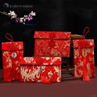 High-End Wedding Fabric Brocade Envelope For Wedding Birthday New Year Red Envelope
