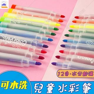 Bộ 12 Bút Lông Màu Nước Cho Bé