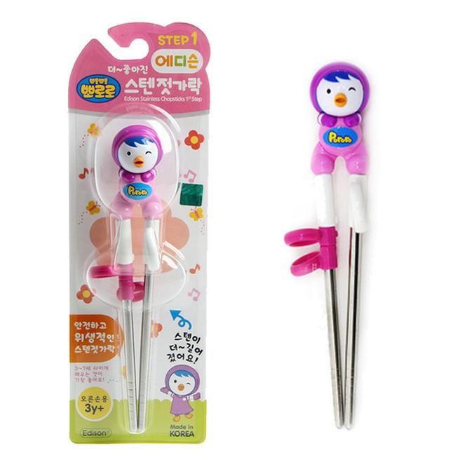 Đũa Tập Ăn INOX 304 Cho Bé Hoạt Hình 3D Pororo Hàng Hàn Quốc cho bé gái