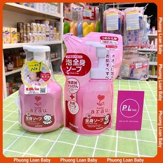Tắm gội Arau Baby Nhật tạo bọt chai 450ml túi 400ml