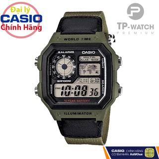 Đồng Hồ Nam Casio WorldTime AE-1200WHB-3BVDF Chính Hãng Casio AE-1200WHB-3B Pin 10 Năm Dây Nhựa thumbnail