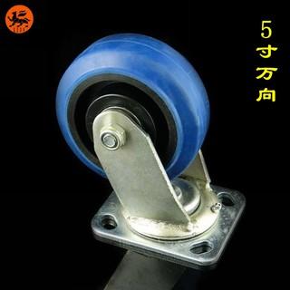 bánh xe cho chân ghế xoay
