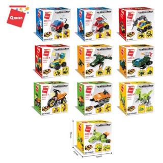 [GIÁ HUỶ DIỆT] 1 trong 3 bộ lego Qman kích thích tư duy, khả năng sáng tạo của bé. Qman 2101 – 2102 -2103