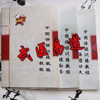 Phi Tiêu Trung Quốc+phi Tiêu+phi Công