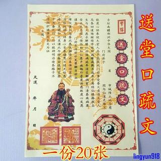 Nhà Búp Bê Phong Cách Trung Hoa Xinh Xắn