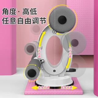 Dụng cụ tập thể dục nâng cao Máy thu bụng giảm cân Máy thu bụng cố định tập thể dục Yoga