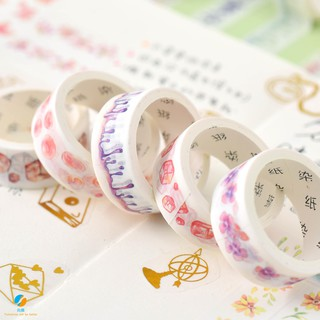 [spot] simple basic color and paper tape set handbook diary diy stickers decoration 8 rolls Q
