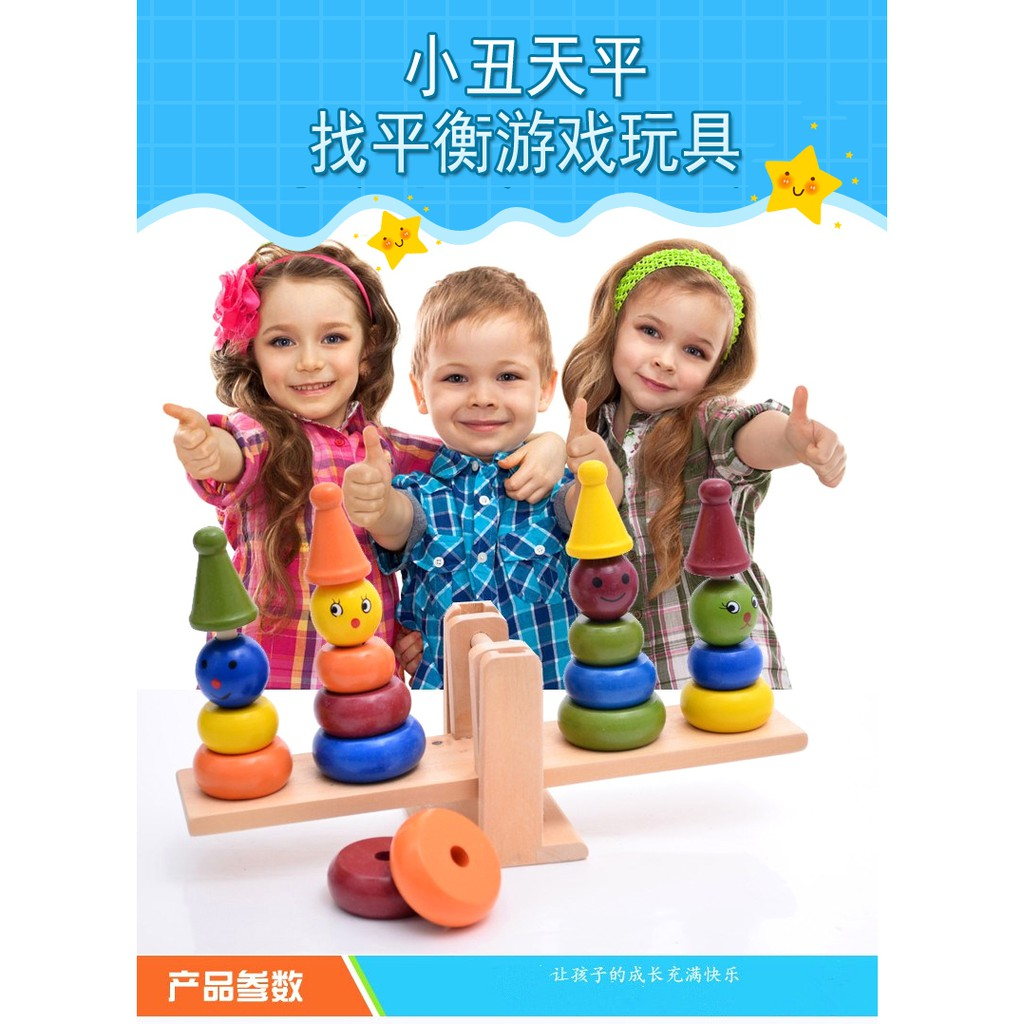 (hàng có sẵn) bảng tính toán học cho bé