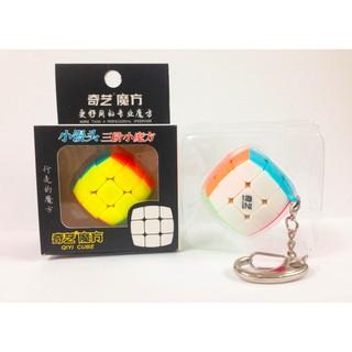 Móc Khóa Rubik 3x3 QiYi Keychain