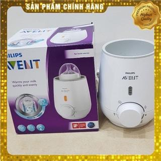 Máy hâm sữa và thức ăn siêu tốc Philips Avent SCF355.07 thumbnail