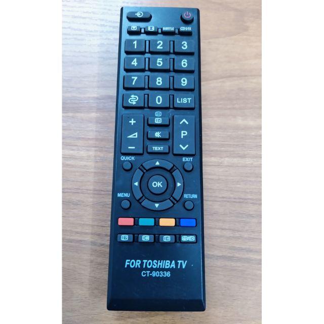 Điều khiển tivi Toshiba LCD