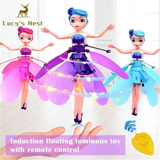 ✿✿✿ Flying Fairy Girls Toy Magical Wing Infrared Induction Control Child Toy Flying Princess Doll with Remote Control