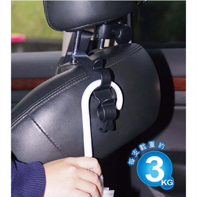คลิปตะขอแขวนกระเป๋าเดินทางในรถยนต์