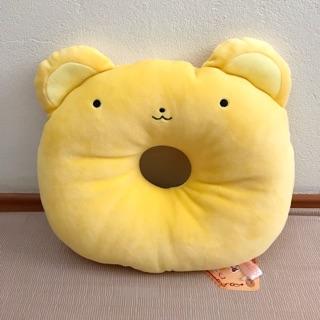 FuRyu – Kero dáng bánh Donut cute