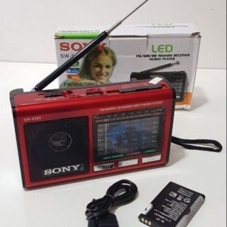 Radio Sony SW-538U thumbnail