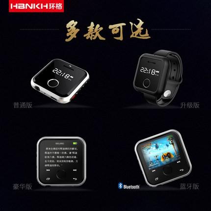 Máy nghe nhạc thể thao HBNKH R300 Lossless nhỏ gọn, có dây đeo như smartwatch