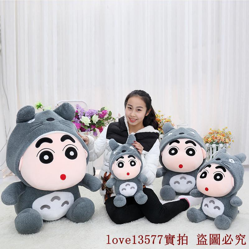 Gối Nhồi Bông Hình Nhân Vật Hoạt Hình Totoro Đáng Yêu