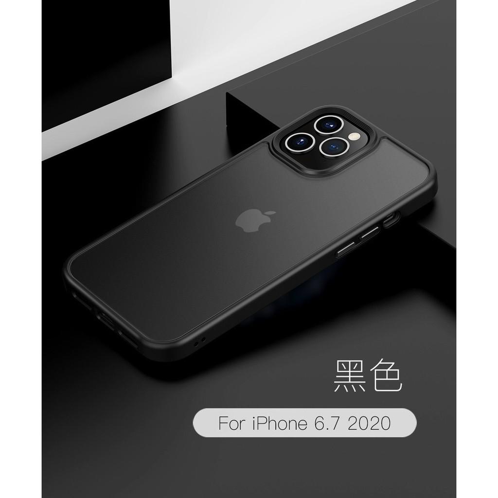 8. Ốp iPhone 12 Pro Max Lưng Nhám Viền Mầu Bảo Vệ Camera