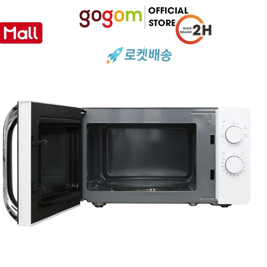 Lò vi sóng Electrolux EMM20K18GW 20 lítVIS010IME04 GOGOM-1003 giá cạnh tranh
