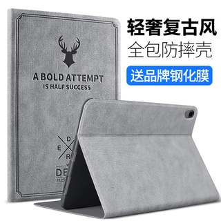 Lenovo Tablet Small New Pad Case 11 Inch Plus Computer Small New Pro2021 Protective Shell 11.5 Inch Leather Case 2020 Sl