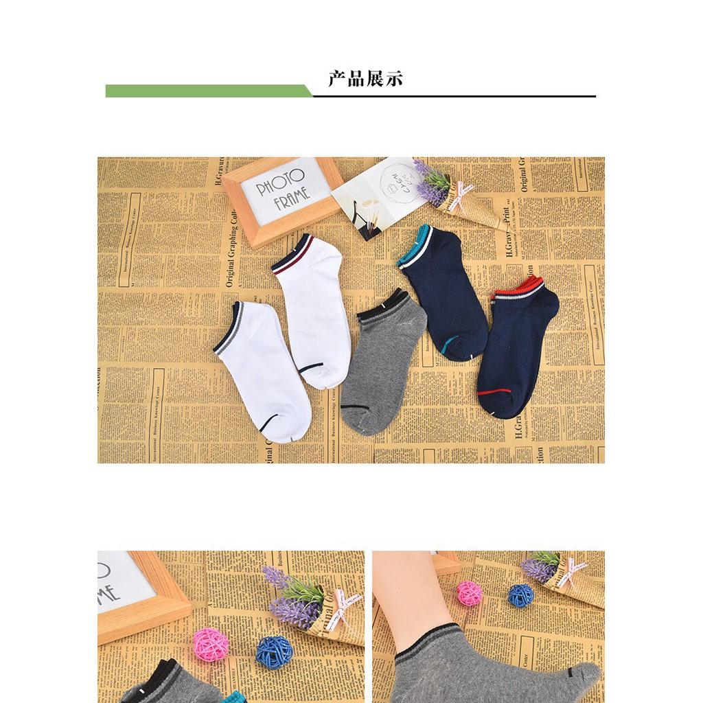 Tất lười nam cổ ngắn nano xuất Nhật viền cổ cao cấp TN04 tiện dụng